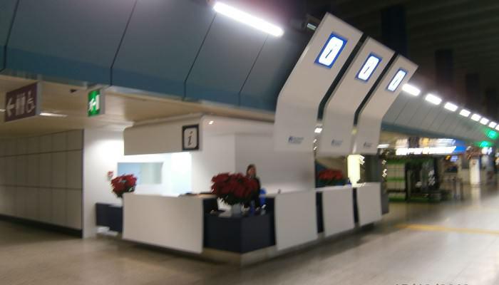 Pubblica Amministrazione - Aeroporto Roma Fiumicino